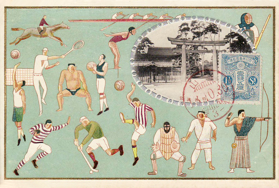 Rugby and sporting activities in Japan in the 1920s