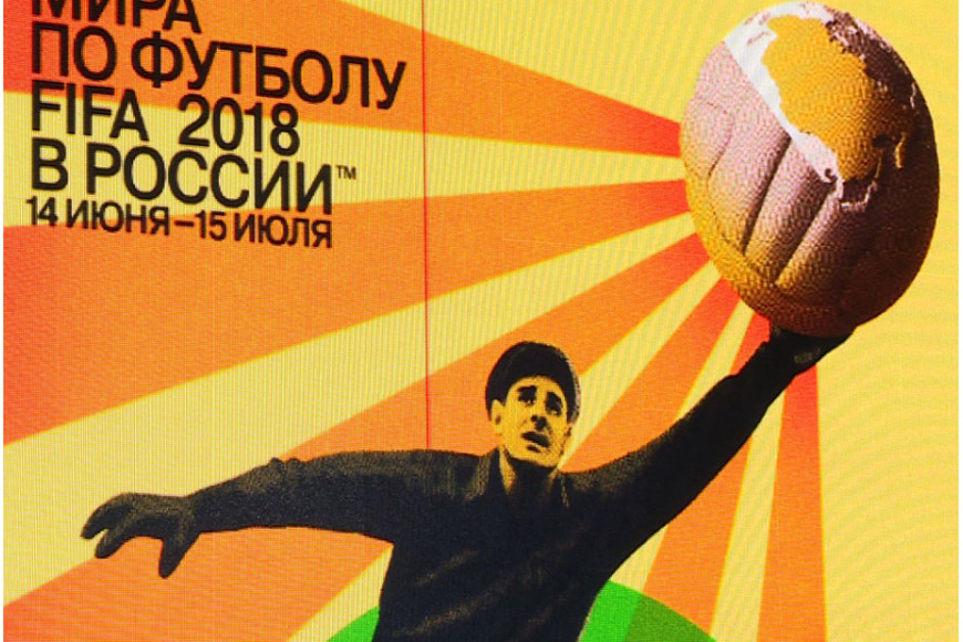 Glory of Russian football: the 1956 Olympics Games